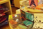唐俊荣:我与图书商报奇特因缘的记忆碎片