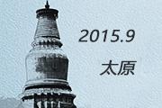 第二十五届书博会将首次利用网络开展全国好书大推荐活动