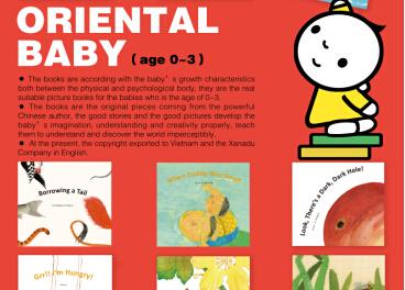"""苏少社原创婴幼儿图画书走向世界   """"东方宝宝原创绘本故事""""成亮点"""