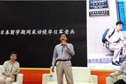 辽宁人民出版社携手著名抗战文学作家方军做客第25届太原书博会