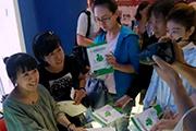 湖北教育出版社在全国书市举行童喜喜读者见面会