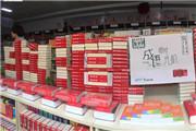 山西河津新华书店:工具书码堆儿也要有人情味
