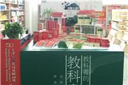 湖南长沙袁家岭门店:主题陈列,让读者感觉书店像重新装修过