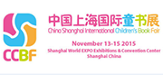 """""""全球插画奖""""14日下午将于上海正式启动 诚邀各界人士共同见证"""