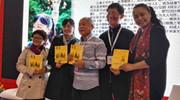 蒲公英童书馆携手殷健灵推出《甜心小米》拼音美绘版 挖掘低龄儿童市场