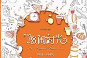 江西美术出版社推出原创涂色书系
