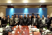 《深化经济体制改革研究丛书》新书首发:探索中国改革之路