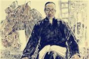 《章太炎全集》三十余年的出版历程