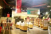 新华书城泛海店,湖北新华首家新概念书城