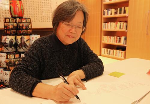 蔡皋:艺术家与出版者的相互寻见