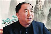 李久军 黑龙江出版集团 董事长 2016北京图书订货会新书好书大推荐
