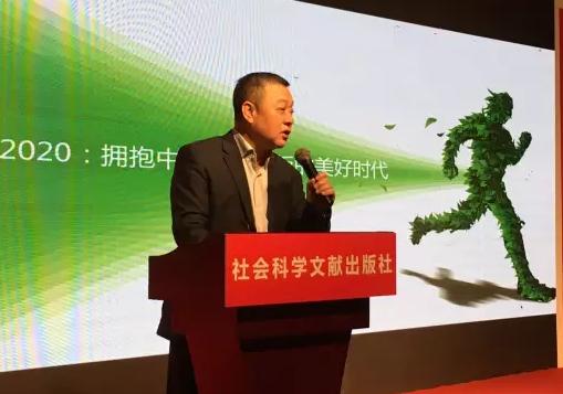 第六届中国学术出版年会——时代机遇下学术出版的无限想象空间