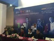 """安徽文艺推进中国文坛新势力 于2016订货会展开""""青年·作家·时代""""主题对谈"""