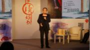 著名清史专家阎崇年先生新作《阎崇年自选集》新书隆重发布