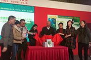 苏美社《汤小团》之两汉传奇新书发布——真正有爱的儿童历史文学书