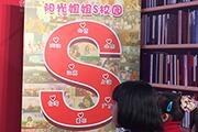 在阳光姐姐的书里读到自由和爱|北京少年儿童出版社伍美珍2016年重点新作预告会