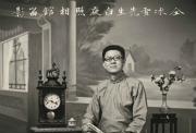 《中国照相馆史》作者访谈——图片成为真正的历史血肉