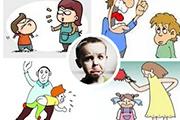 中国 VS 新西兰——孩子不打不成才吗
