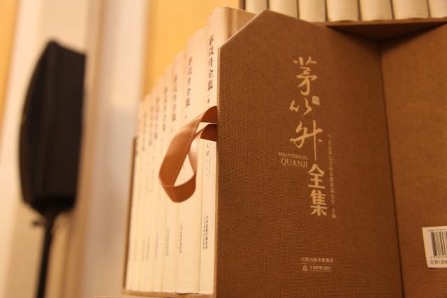 《茅以升全集》新书发布会在京举行