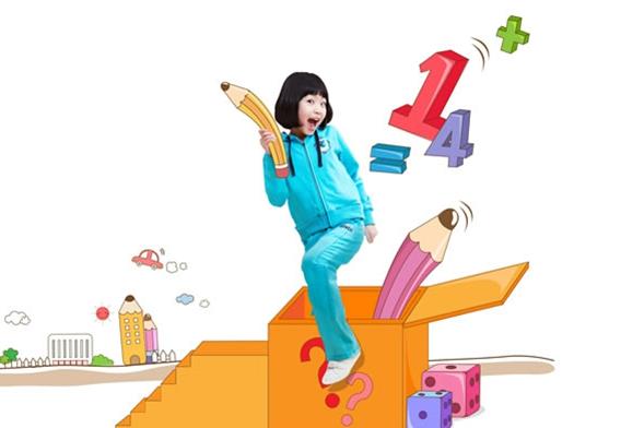 孩子数学学不好——和8种家庭环境大有关系!