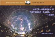 社长春季荐书|十一种科学之美——上海科教社张莉琴社长推荐书单