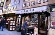 日本书店的坚持:适度获利即可,我希望顾客来店里买我精心挑选的书籍
