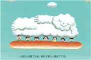 深见春夫系列为什么被中国家长接受了——把好书做好,把好书做畅销