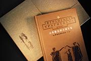 《古希腊悲剧喜剧全集》书讯|戏剧史的艺术高峰