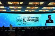 浙江大学出版社数字化阅读成绩可人