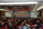 ISLI中国国家标准即将发布——新闻出版产业对ISLI/MPR标准及其技术应用将全面展开
