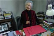生命之火已萎,艺术之光永存——杨绛先生的7句话与她写的或写她的20种书
