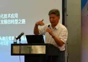 李志强——MPR技术是推动产业转型升级的重要抓手