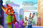 不能错过的迪士尼双语经典电影故事——让孩子在阅读中学习英语