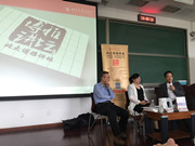 网络文学带来了对中国人的新的想象方式