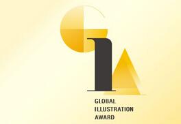 2016年全球插画奖于21日发起全球征集