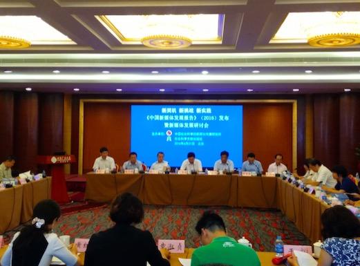 《新媒体蓝皮书:中国新媒体发展报告No.7(2016)》发布,中国新媒体在世界新媒体格局中表现强势