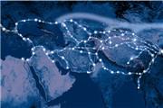 大型线型文化遗产研究学术著作——《丝绸之路中国段文化遗产研究》出版