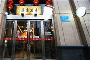 常州新华何志峰——新政如何落地?一位书店人的想法