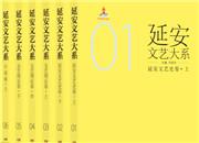 中南传媒2016年包头书博会推荐书单
