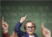 技术将在四个方面大幅改变基础教育