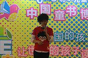 芝麻现身2016中国童书博览会,为孩子们带来一场科学视听盛宴
