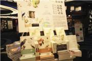 专访大众书局东城汇店店长:实体书店不同于网店的愉悦感
