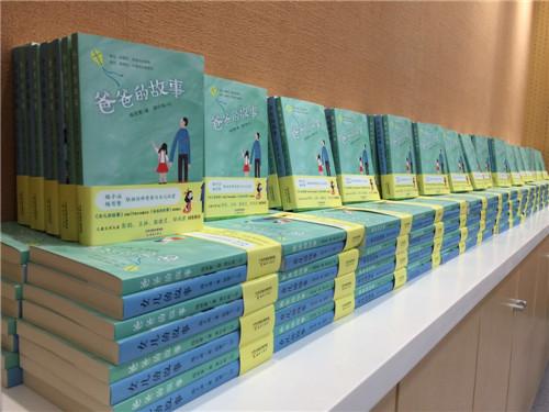 曹文轩助阵《爸爸的故事》新书发布,梅子涵分享儿童文学创作经验