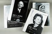 """打造一套近乎美利坚""""史记""""的丛书——上海社科社的编辑真功夫"""