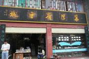 朱晓剑:这座旧书城,是襄阳的一道风景