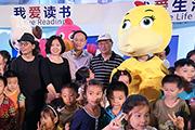 """""""不一样的卡梅拉""""新书亮相上海书展,与卡粉共享阅读嘉年华"""
