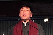 曹文轩受领2016国际安徒生奖——中国作家第一次站上世界儿童文学最高领奖台
