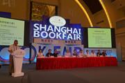 《海派绘画大系》新书首发:上海书画社尽人力物力打造百年来最全画系