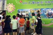 接力社组织怪物大师挑战游戏 乐动上海书展