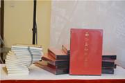 上海人美社《西泠石伽书画集》《西泠石伽题画诗词集》首发式成功举办